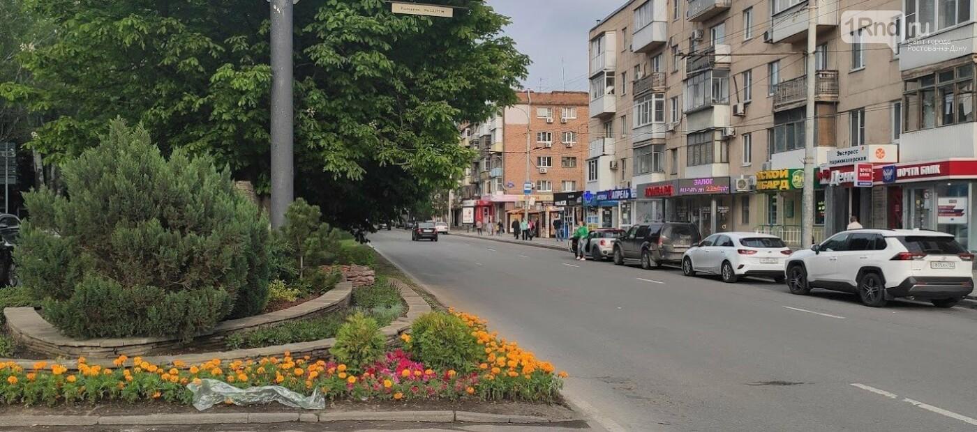 Улица, не ставшая главной: как война перестроила донскую столицу, фото-1