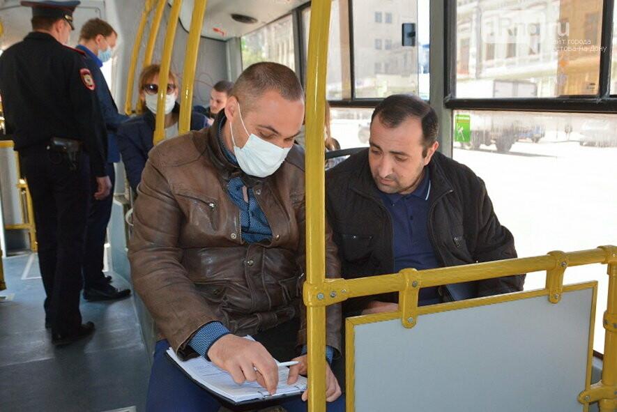 В Ростове начали выписывать протоколы за нарушение масочного режима, фото-1