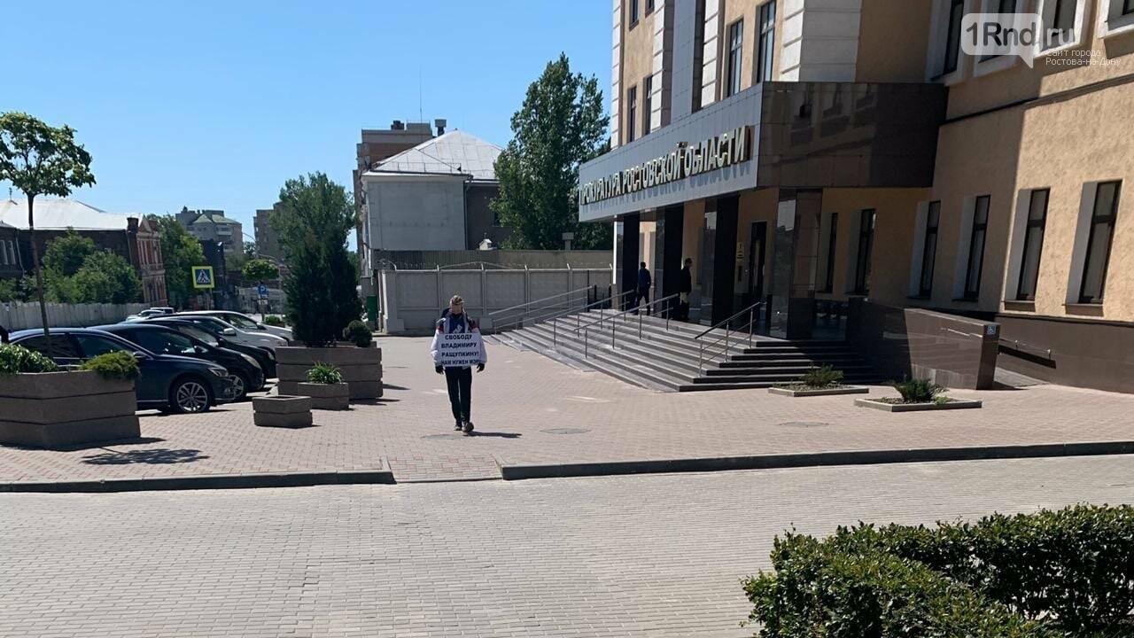В Ростове прошли одиночные пикеты в поддержку мэра Азова, фото-2