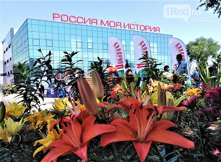 Глобальный кинофестиваль, Баста и «Три мушкетера»: афиша домашних выходных в Ростове, фото-6