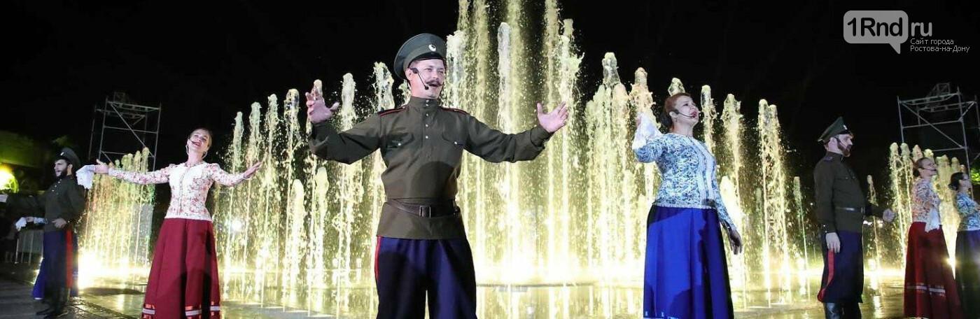 Умный фонтан в Левобережном парке Ростова