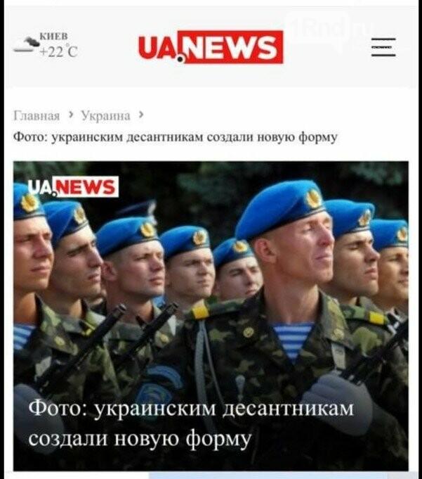 Ростовский депутат поздравил с праздником украинских десантников, фото-3