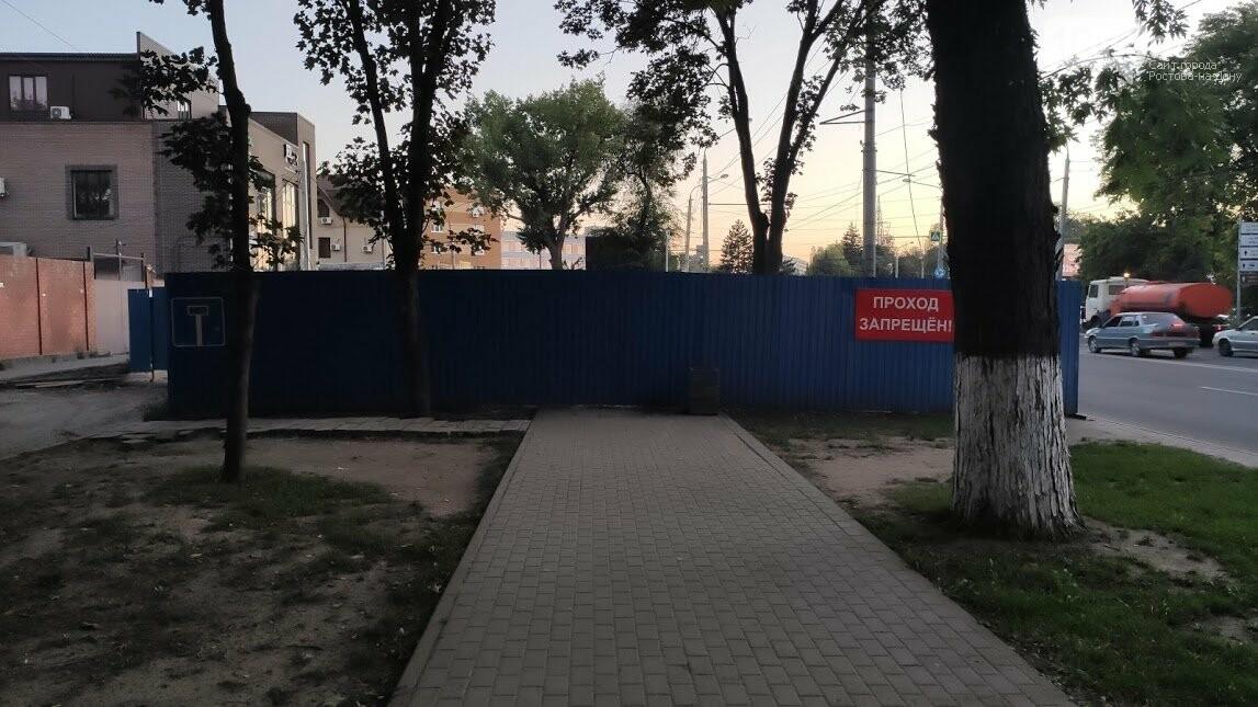 Забор на месте строительства подземного перехода по Шолохова