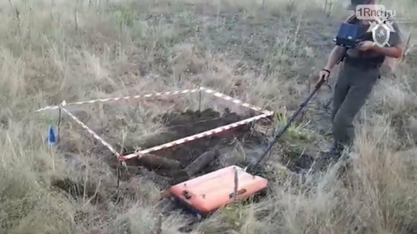 СУ СК по Ростовской области
