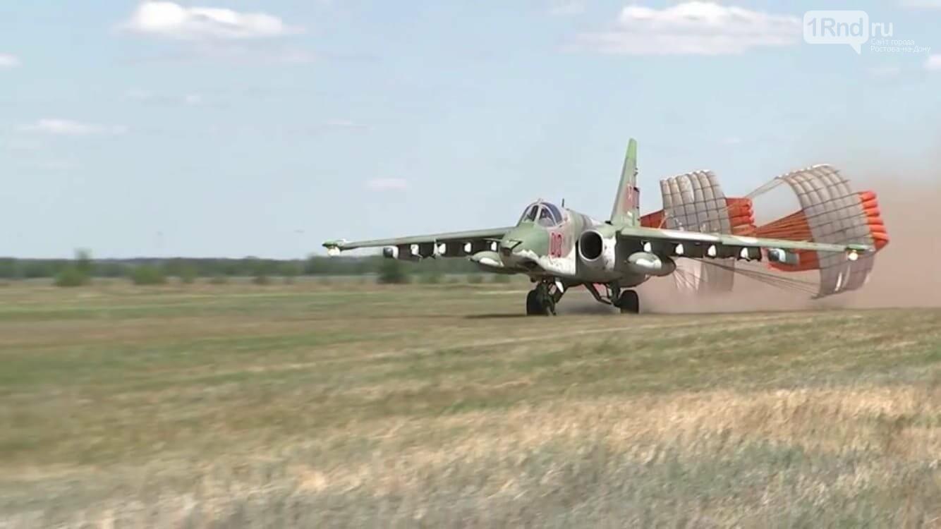Су-25СМ3