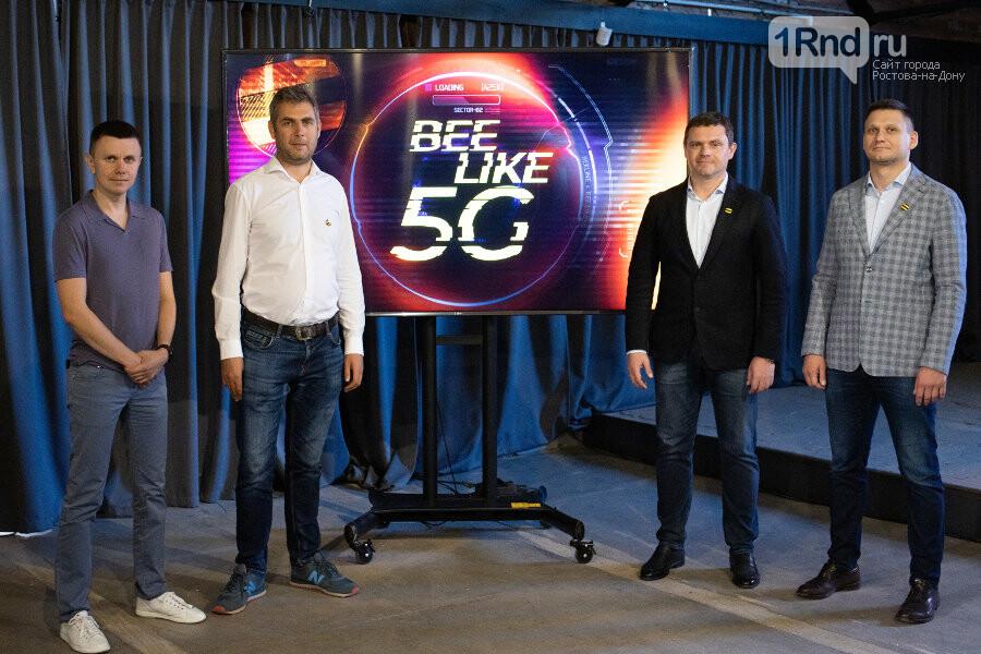 Билайн запустил для геймеров игры на скорости 5G , фото-1