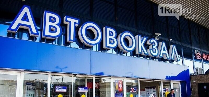 Главный автовокзал Ростова