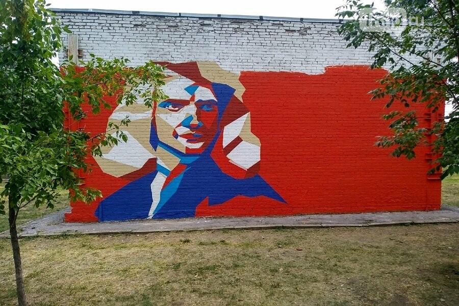 Граффити на трансформаторной будке, парк ДГТУ
