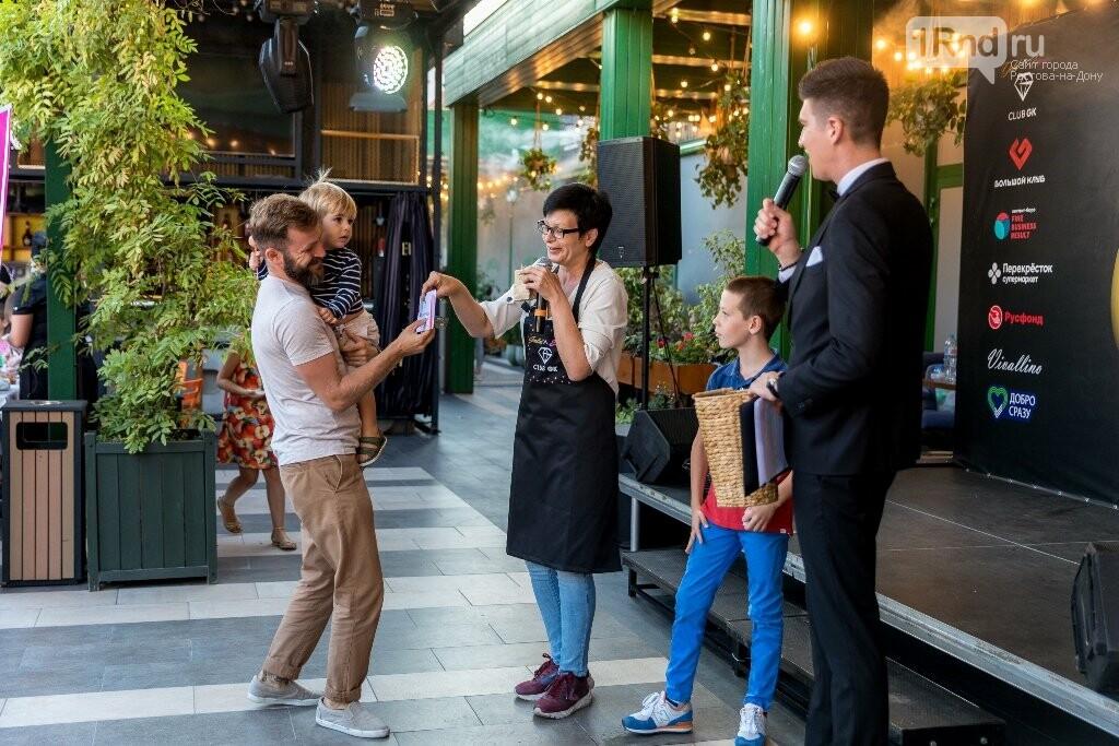 Ростовчане на ярмарке яблочных пирогов собрали 100 тысяч рублей для двойняшек , фото-1