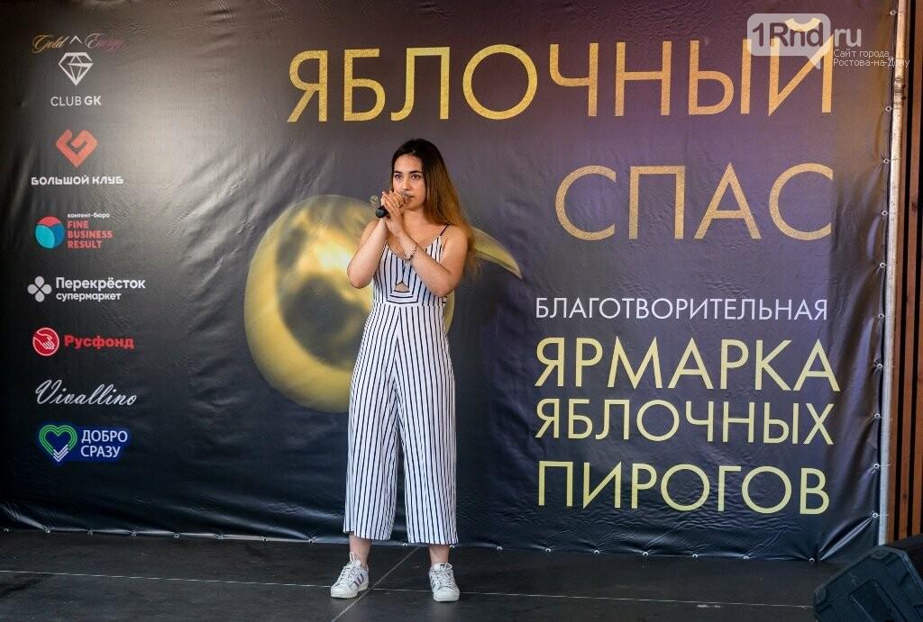 Ростовчане на ярмарке яблочных пирогов собрали 100 тысяч рублей для двойняшек , фото-2