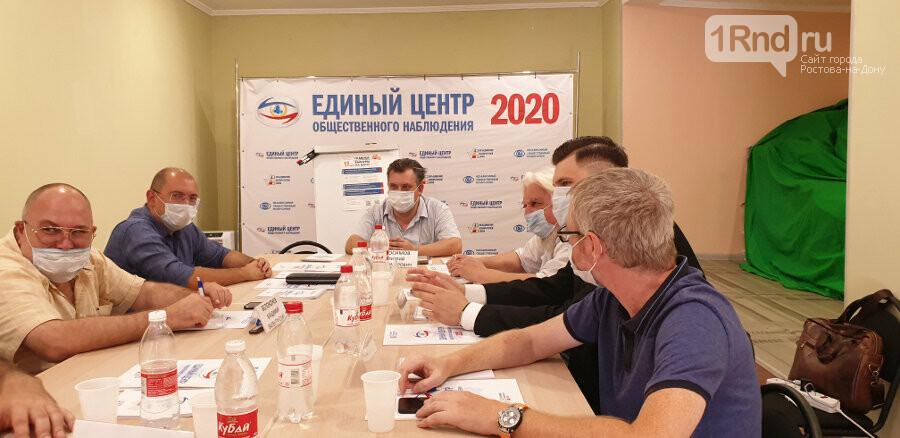 На фото ростовские эксперты