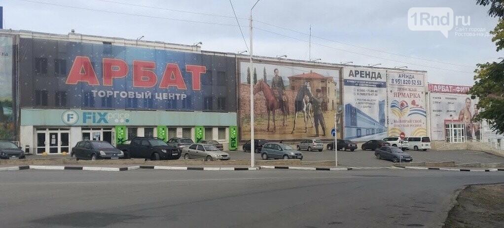 Плакат с казаками Вермахта в Новочеркасске