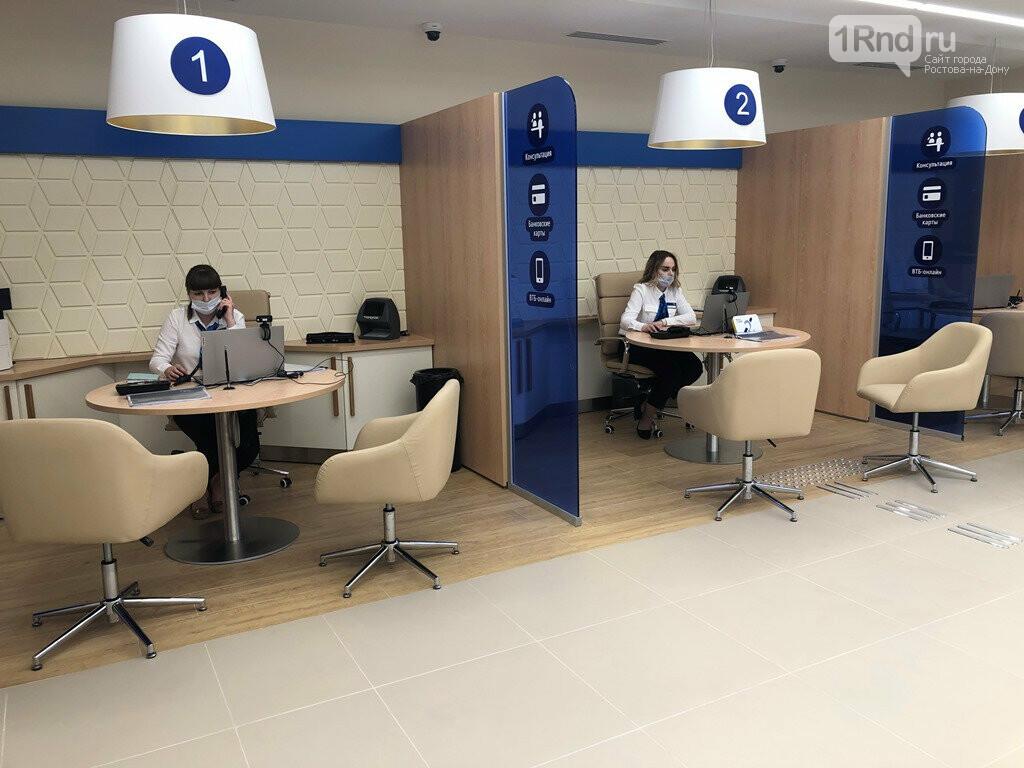 ВТБ расширил сеть обслуживания в Ростове-на-Дону, фото-1