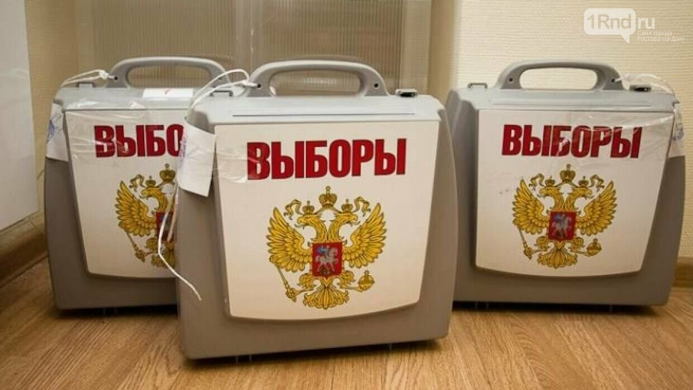 Фото: riafan.ru