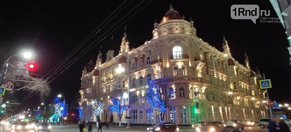 Здание администрации и думы Ростова