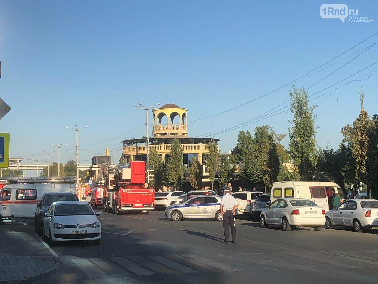 Пожар в отеле Radisson, набережная Дона в Ростове, Фото - Южный автомобиль