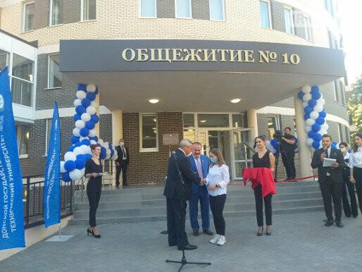 Церемония открытия нового общежития, 1Rnd