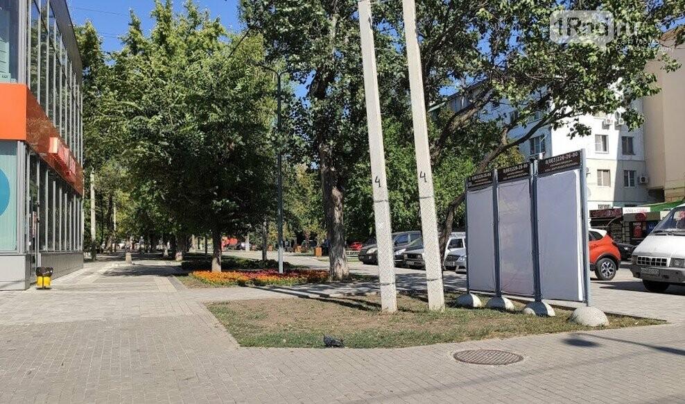 Вход на аллею со стороны улицы Волкова