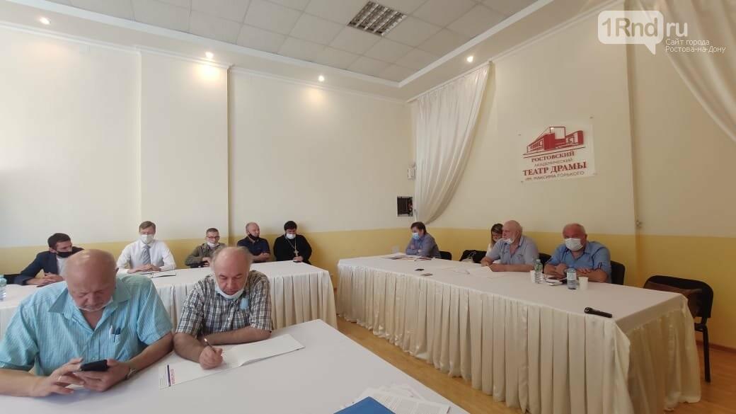 заседание общественного совета ОКН, Фото: Анна дунаева\1rnd.ru