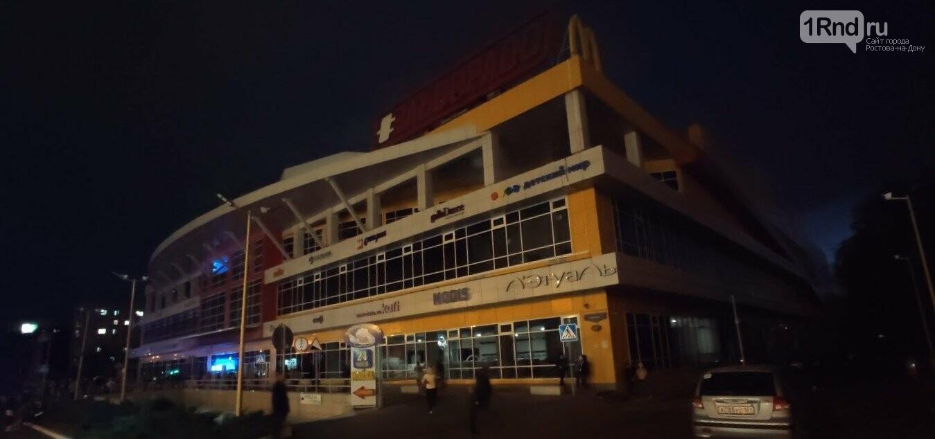 Обесточенный ТРЦ Рио в Ростове