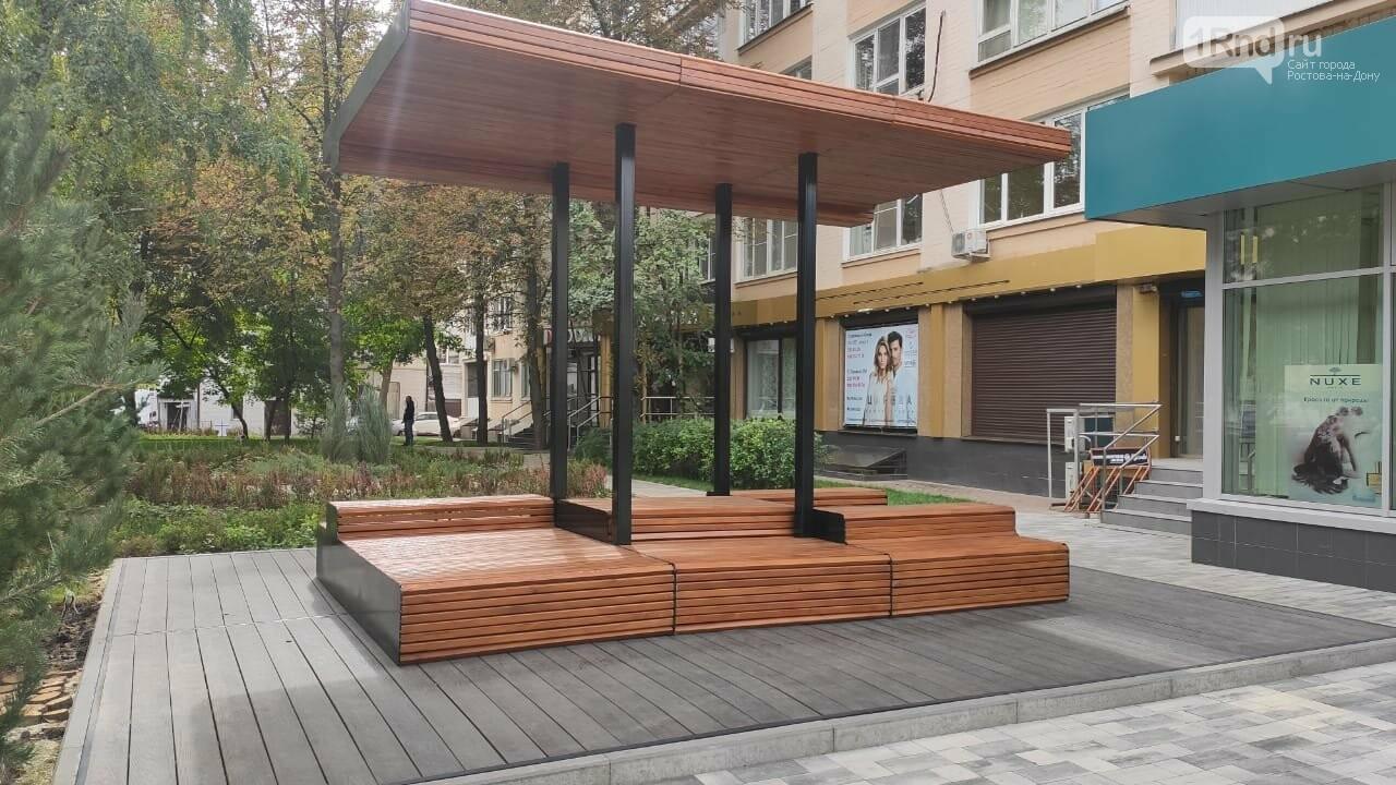 Новая пешеходная зона в Ростове - Фото: 1rnd.ru