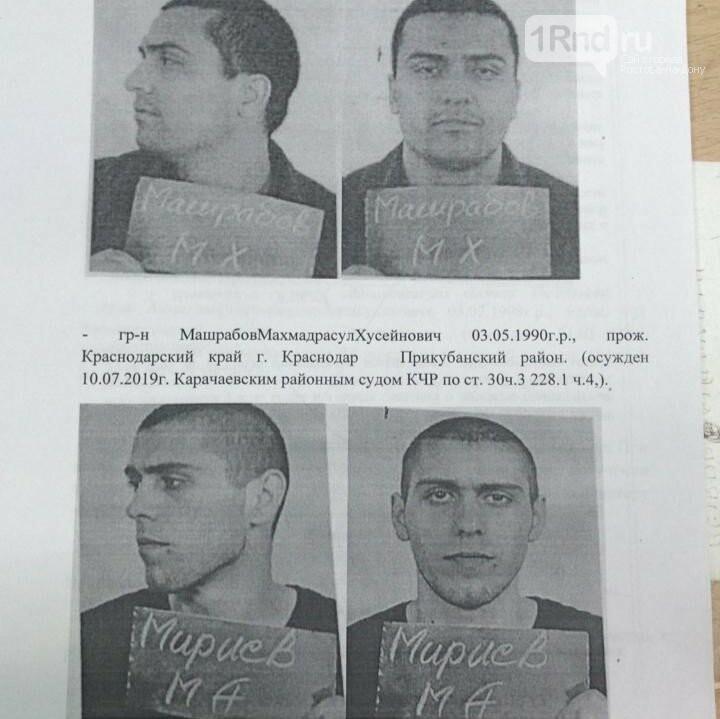 В Ростовской области ищут сбежавших из дагестанской колонии уголовников, фото-4