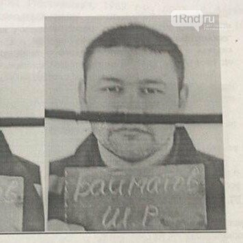 В Ростовской области ищут сбежавших из дагестанской колонии уголовников, фото-1