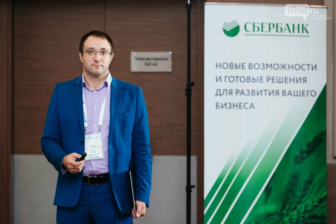 Кредитный портфель Сбербанка в агропромышленном комплексе превысил 1,3 триллиона рублей , фото-4