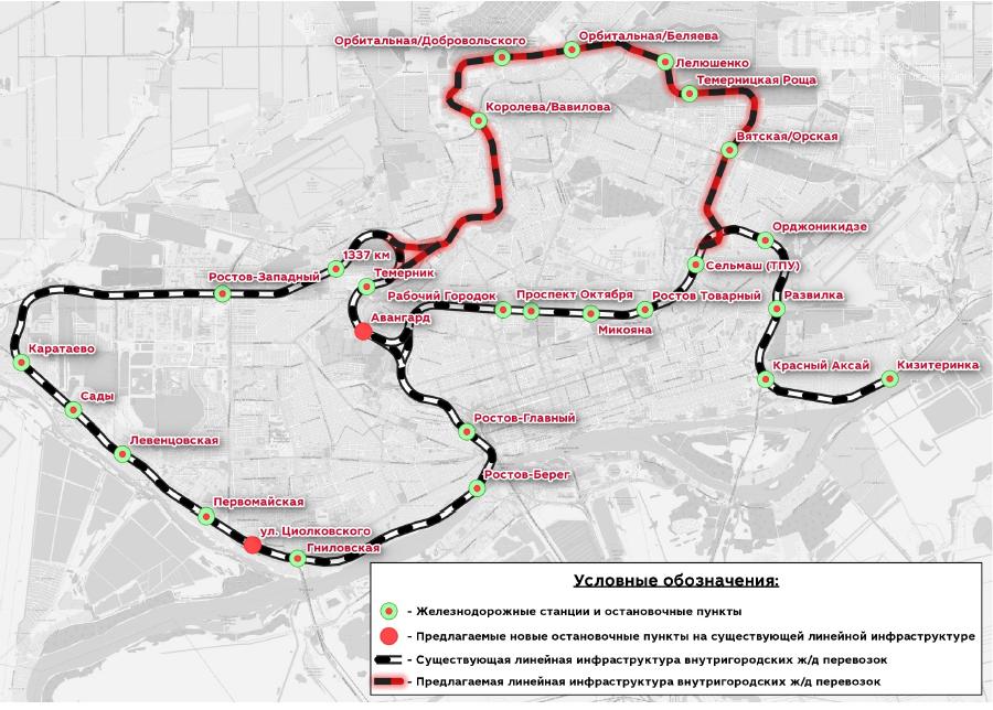В Ростове предложили построить железную дорогу через Северный, фото-1