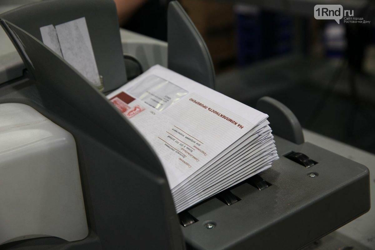 Оплатить налоги дончане могут во всех отделениях Почты России, фото-1, Фото: Почта России