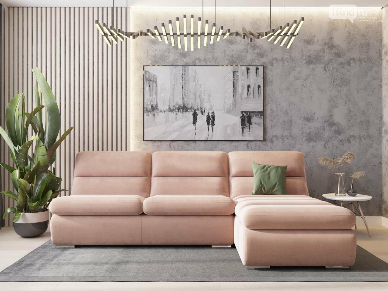 """Модульный диван в цвете """"Персиковая нуга"""""""