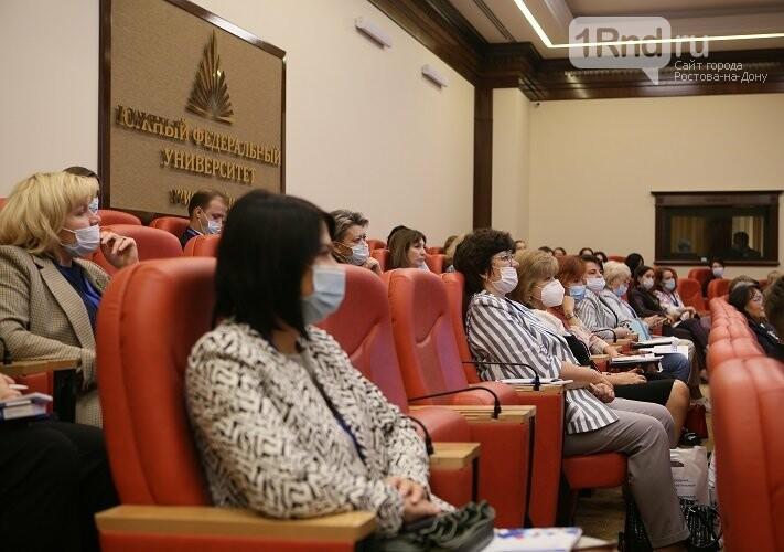 Фото: пресс-служба ЮФУ