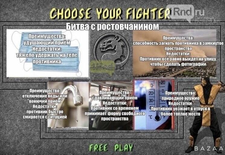 Пятничный мем с 1rnd: битва с ростовчанином, фото-1