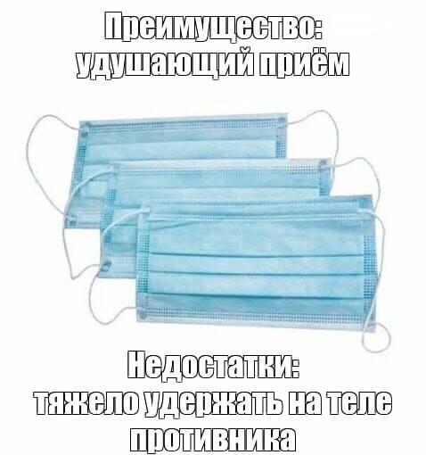 Фото: мемы 1rnd