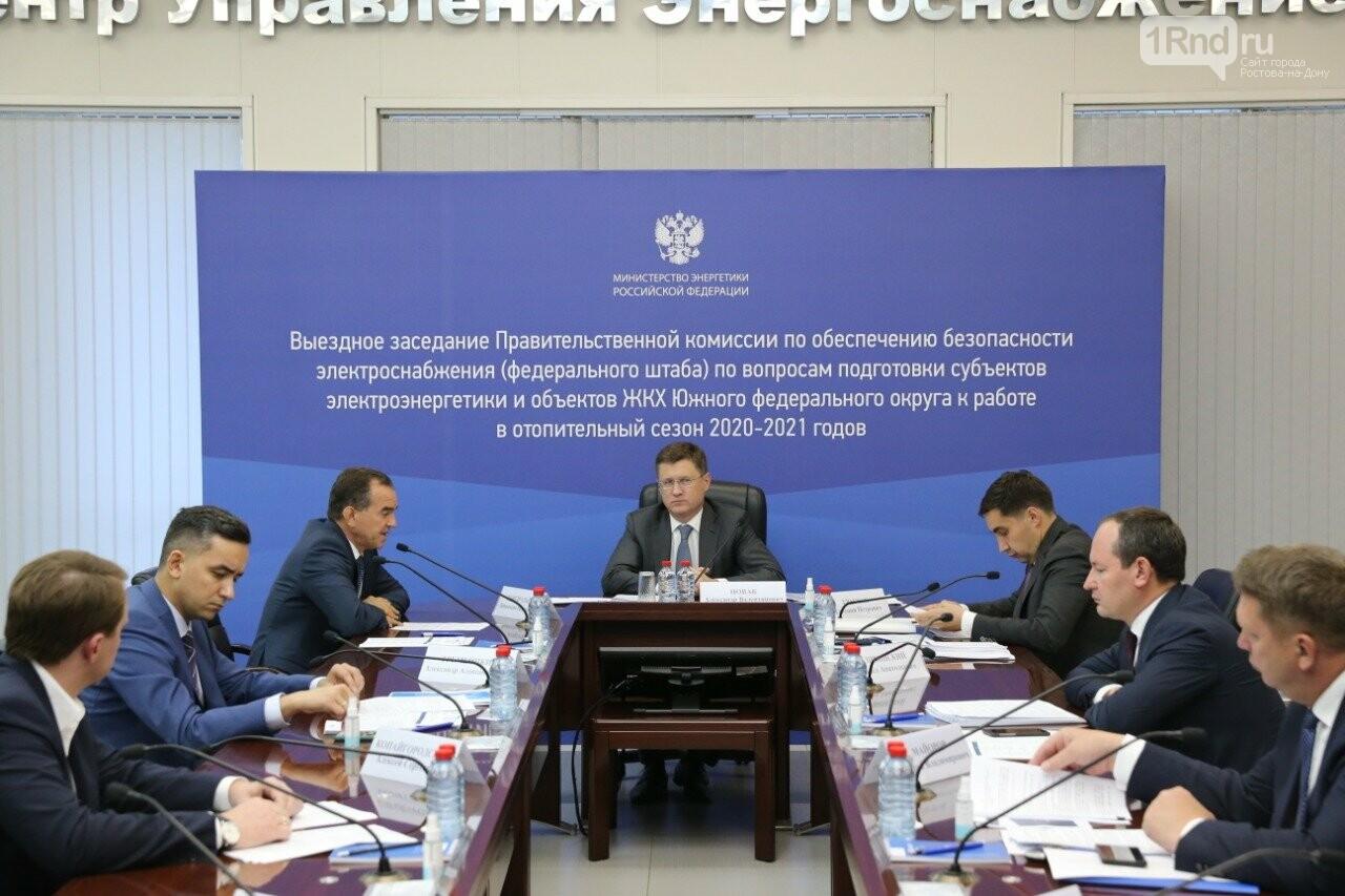Под председательством главы Министерства энергетики России обсудили подготовку к осенне-зимнему периоду - Фото: Россети