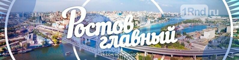 Пыльная буря, рекорды коронавируса и задержание извращенца: итоги недели в Ростове, фото-6