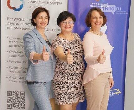 В 2020 году в конкурсе участвовали 22 НКО, Фото: atlas-nko