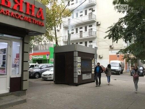 Стихийный ларек на Текучева/Буденновский