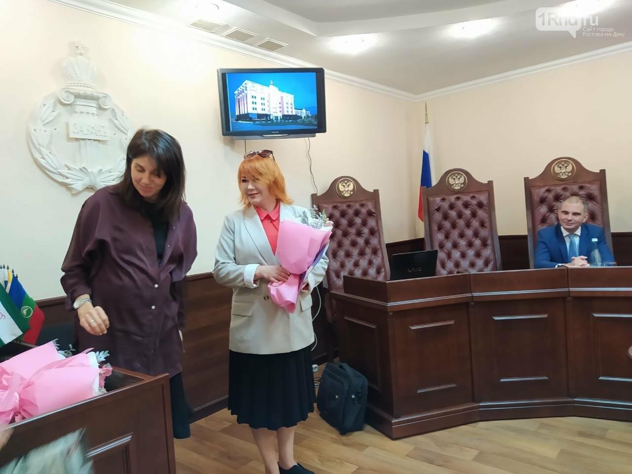 Награждение судебных журналистов