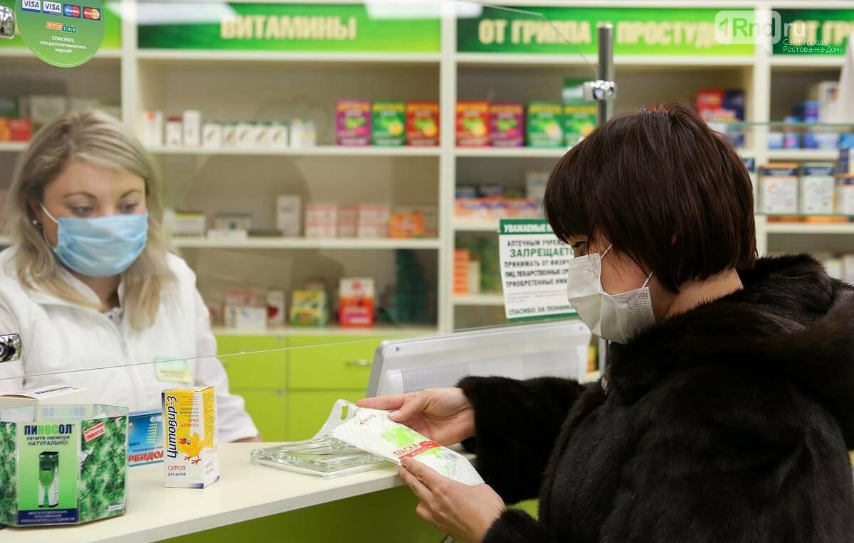 Покупатель в аптеке, Фото - ТАСС