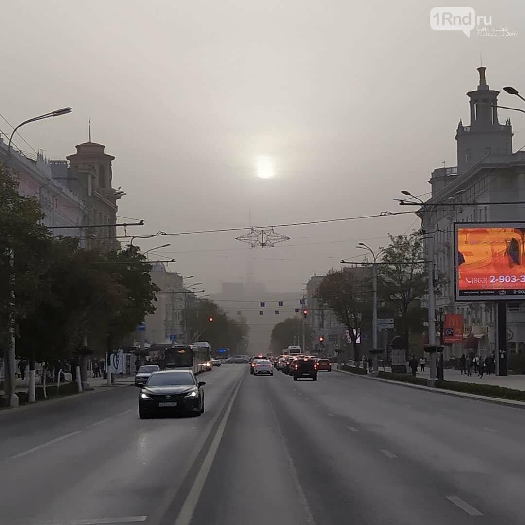 Ростов накрывает пыльная буря, Фото - инстаграм yarasskaju.rf