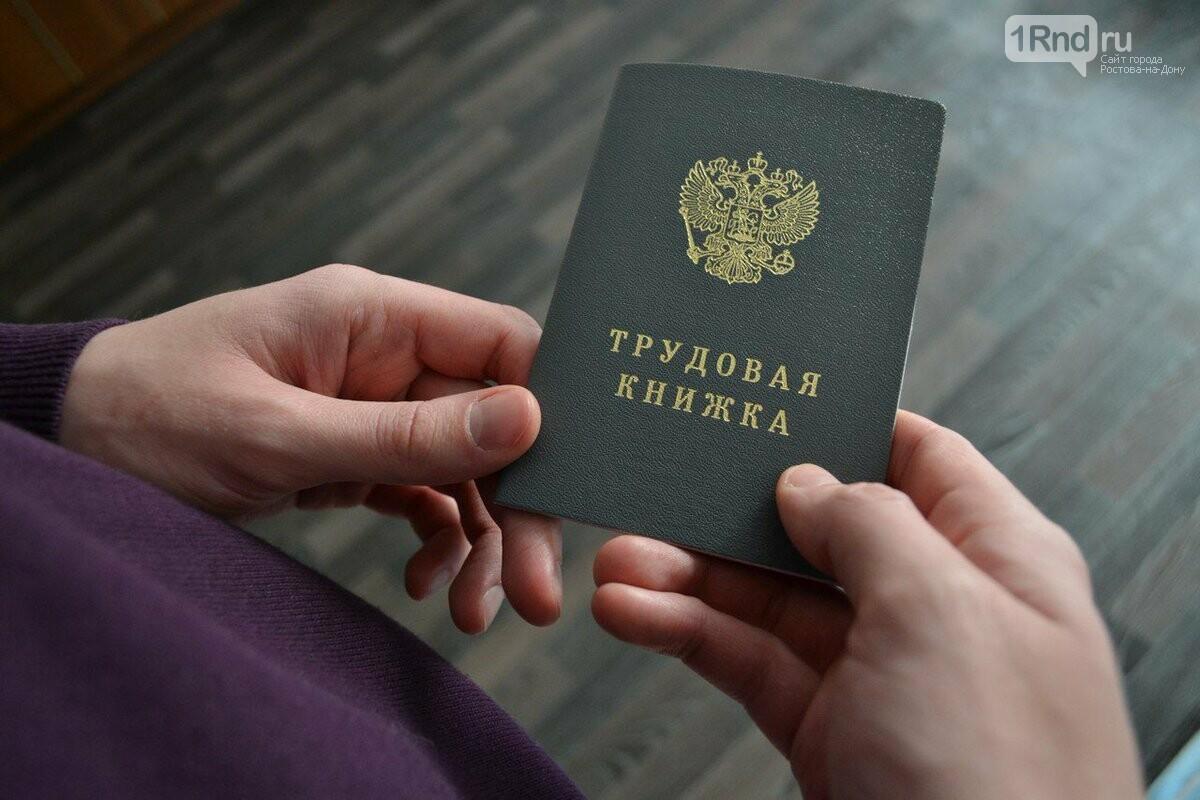 Ростовский суд признал незаконным увольнение пристава , фото-3
