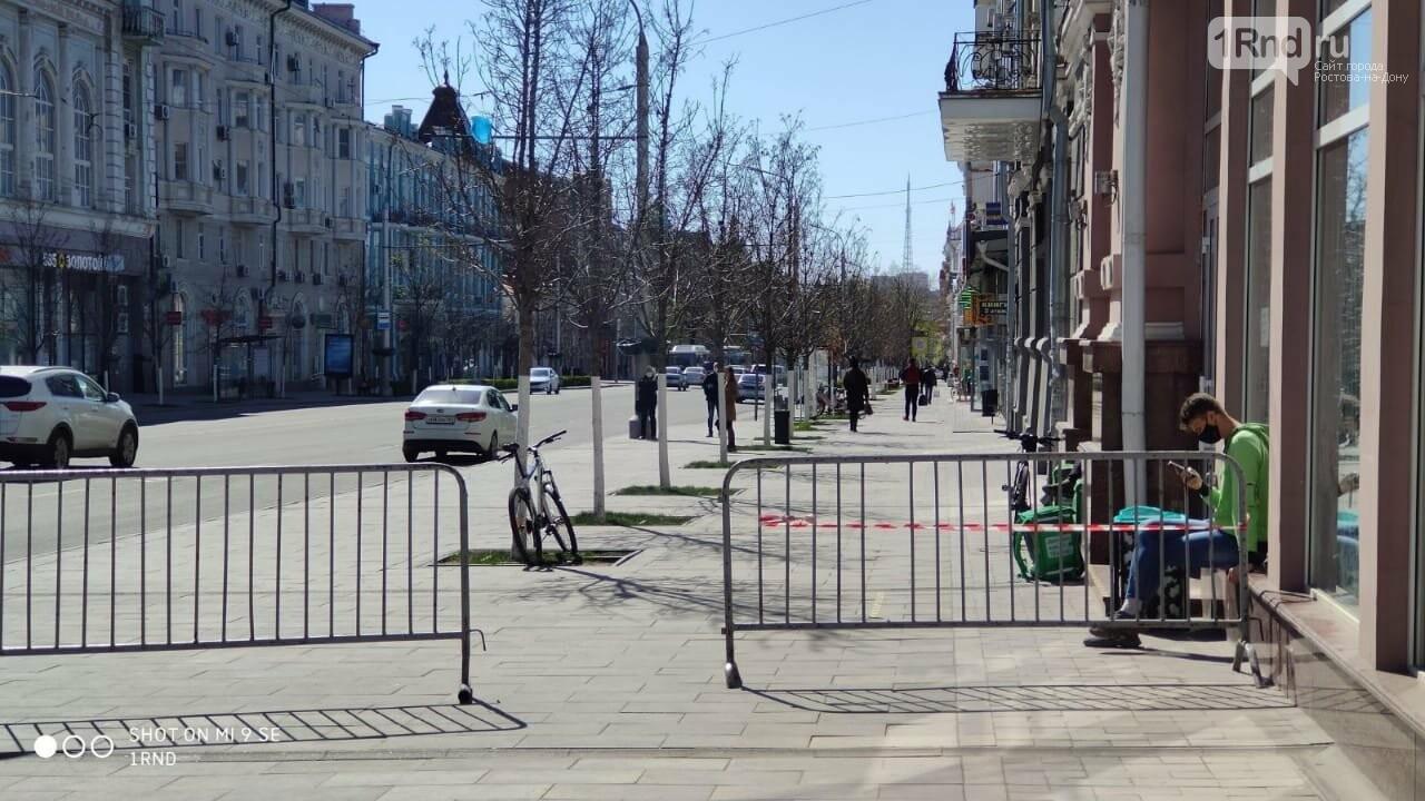 Ростов во время весенней самоизоляции, Фото - Анна Дунаева // 1rnd