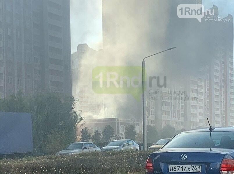 Пожар в супермаркете Апекс, Ростов