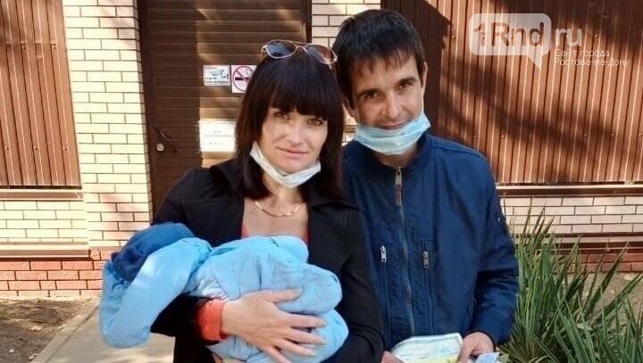 Наталья Чугаева с гражданским супругом и сыном