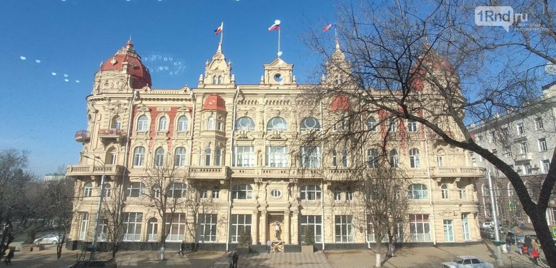 Здание думы Ростова