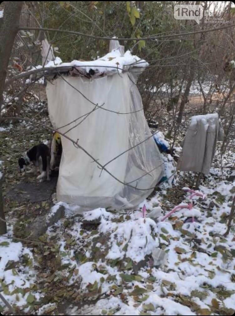 Бездомная женщина в роще Ростова/ фото: очевидец 1Rnd