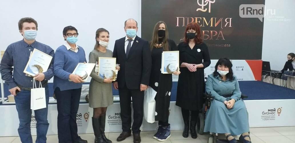 """Победители номинации """"Добрые новости"""", Фото: 1Rnd"""