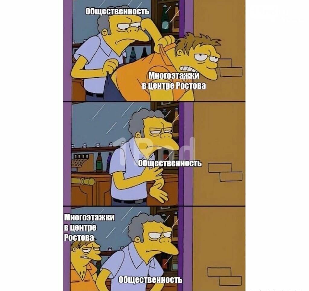 Пятничные мемы 1Rnd