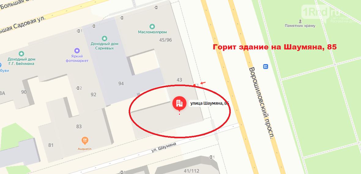 Место ночного пожара 23 ноября в Ростове